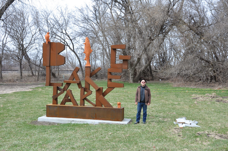 CHARLEY FRIEDMAN BIG LAKE PARK: 2014