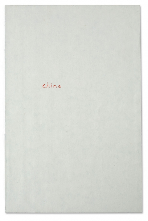 works on paper 2008-2011 china