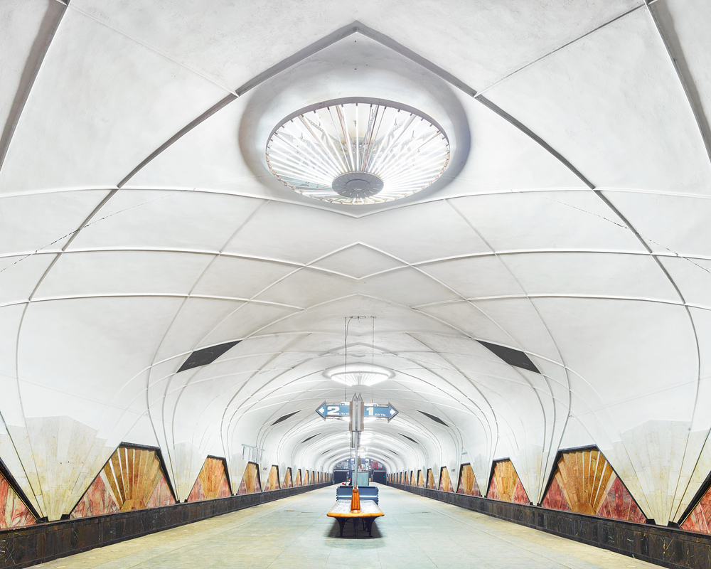 RUSSIA: A Bright Future,  2014-2015 Aeroport Metro Station, Moscow, Russia, 2015