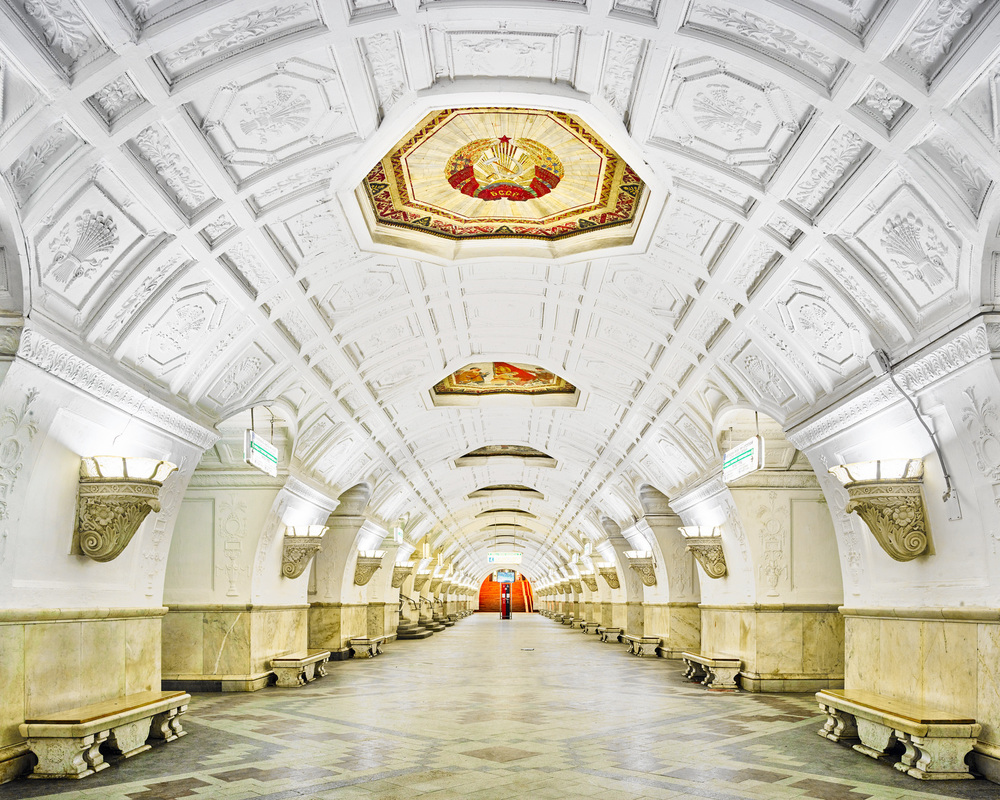 RUSSIA: A Bright Future,  2014-2015 Belorusskaya Station, Moscow, Russia, 2015