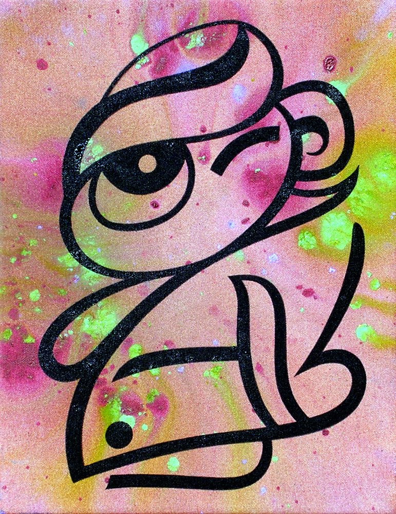 Graffoos 2006-2009  Tattooed Abstract #13