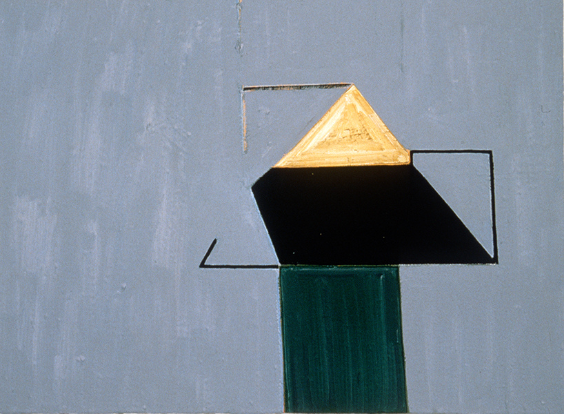 THE ABSTRACT IMAGE 1978-1988 Beacon