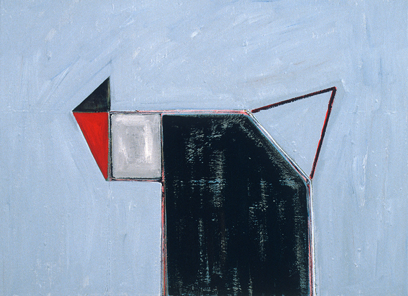 THE ABSTRACT IMAGE 1978-1988 The Red Triangle