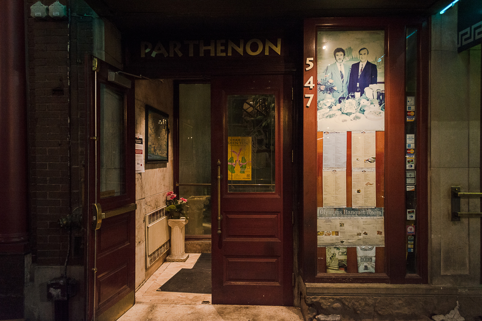 Detroit Old Parthenon Door - Greektown