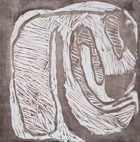 Jane Deering Gallery Geoffrey Bayliss Linocut print (light brown ink with red traces). Printed on Arches 88 paper.