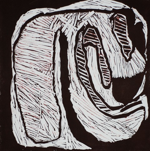 Jane Deering Gallery Geoffrey Bayliss Linocut print (black ink with red traces). Printed on Arches 88 paper.