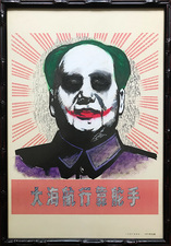 Jeff Green Trash Art Mixed media on reproduction propoganda poster