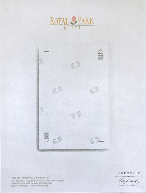 Hotel Stationery Drawings Royal Park, Tokyo, Japan