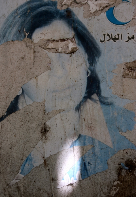 Photography:  Cairo Palimpsest