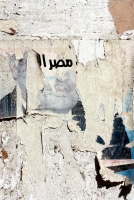 Joscelyn Jurich Photography:  Cairo Palimpsest