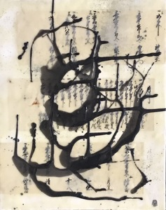 JOY J. ROTBLATT 2018 Exhibitions M/M  Encaustic with Antique Japanese Text and Pour