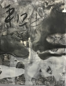 JOY J. ROTBLATT 2020 Exhibitions M/M Encaustic with antique Japanese text, India Ink and a encaustic pour