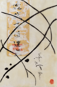 JOY J. ROTBLATT 2014 Exhibitions M/M with encaustic on cradled wood panel