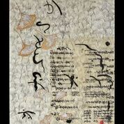 JOY J. ROTBLATT Current Encaustics  M/M with Ginko Leaves,silver leaf, and antique Japanese rice paper text on cradled board