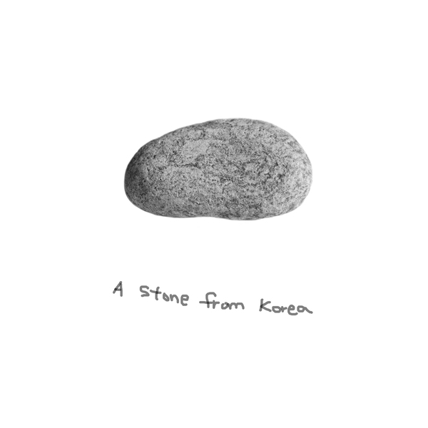 Kyoung eun Kang A stone from Korea (ongoing series)