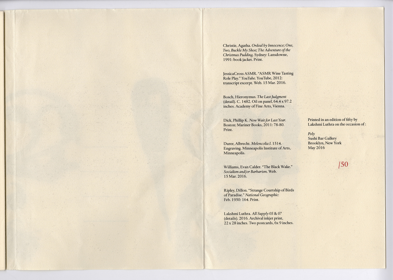 Ordeal by Innocence... Inside cover: Table of contents