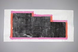 LAURA SUE KING ink Pine board relief print and acrylic on rice paper