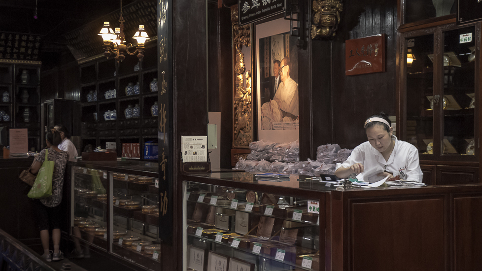 Finding Wuzhen J01-010 Chinese Pharmacy