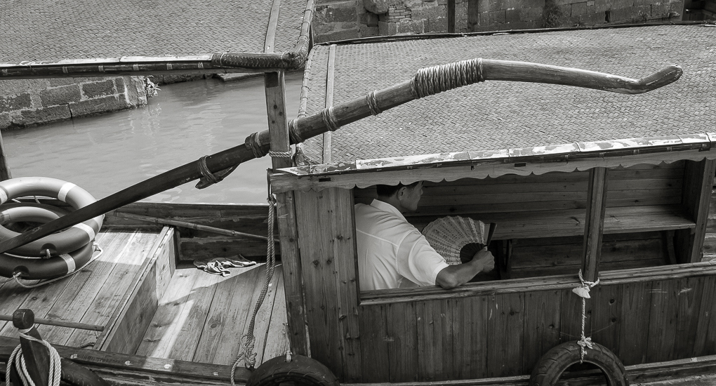 Finding Wuzhen J01-016 Boatman