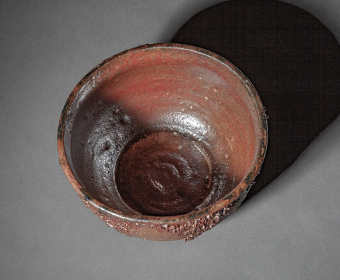 Raku, Pit Fire and Luster ware Shino Reef Bowl