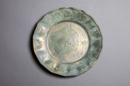 Luster blue scalloped plate #2