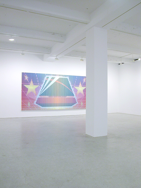 Marc Handelman Empire of the Eye Installation view