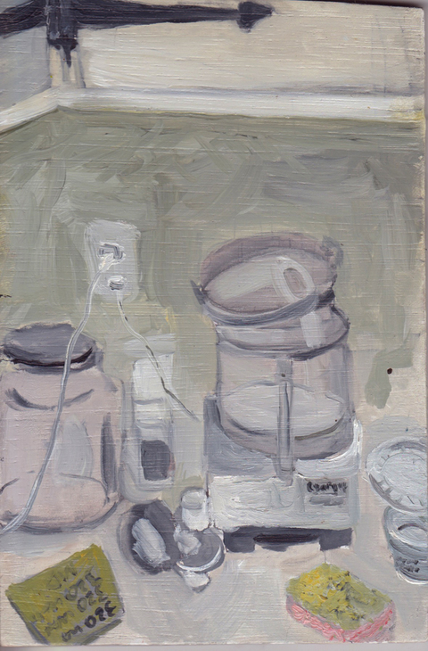 The Kitchen Paintings 09. Cuisinart