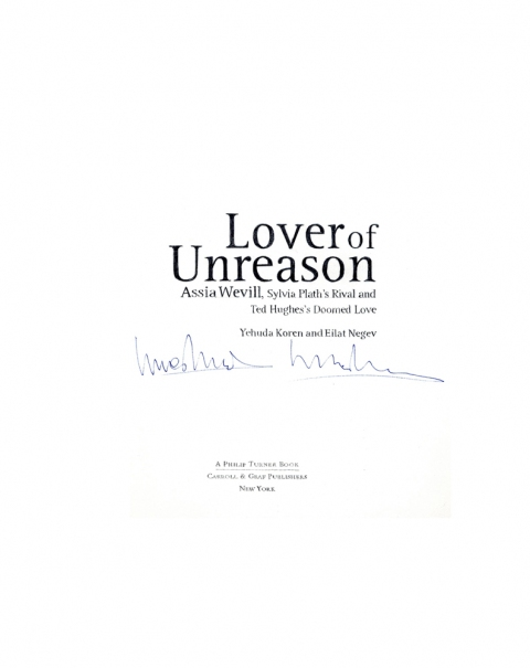 Lucas Michael Hers and His Lover of Unreason, 2007