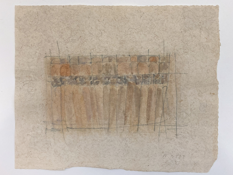 Watercolors from Nepal, 1988 Untitled 73