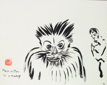Roger Palmer 1990 to 1999 ink on paper