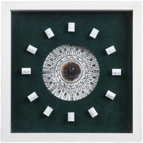 archive residential ring 1