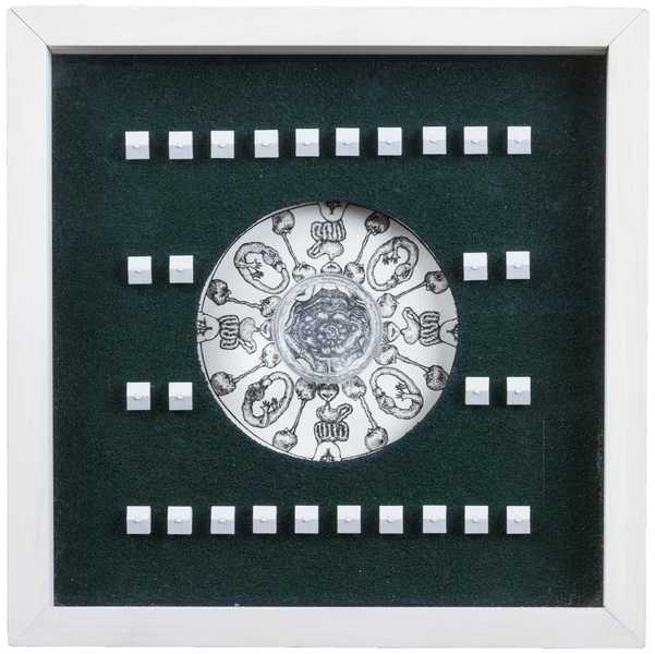 archive residential ring 2