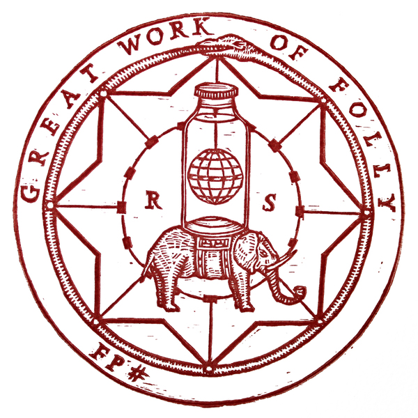 archive Totalitarian Cabinet Theatre: Frontispiece detail