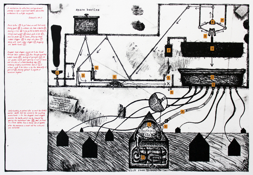 archive Extinguishment Mechanism 1