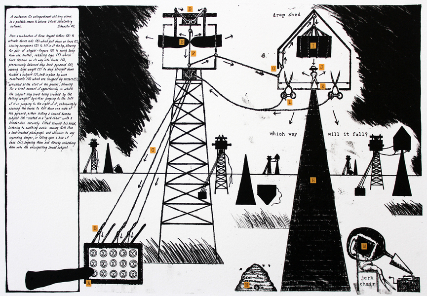 archive Extinguishment Mechanism 2