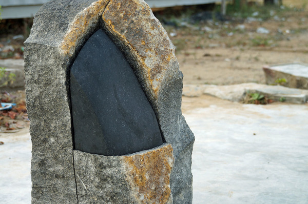 space … its own place / a practiced or tactical place / their interaction. strategy Indian Granite