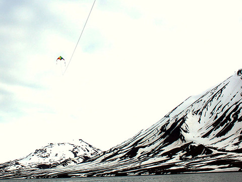 "Kite Mapping in Magdalena Fjord, Svalbard, 79° 34'60""N, 10° 58'0""E"