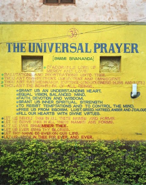 <b>The Searchers (Part I)</b>  Swami Sivananda's Universal Prayer (Tiruvanamalai, India)