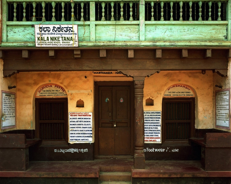 <b>The Searchers (Part I)</b>  The First and the Only Institute for Chronic Ailments and Everyday Complaints (Gokarna, India)