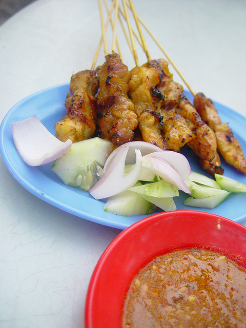 food Chicken Satay