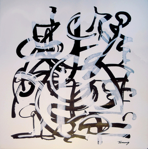 Shawn Turung                            multi media fine art Ink 25 x 20 in.