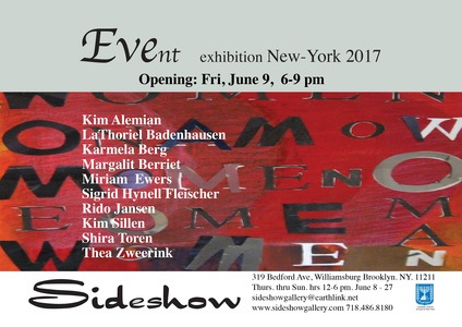 EVEnt Exhibition New York 2017