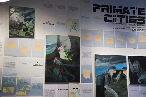 Tammy Nguyen Primate Cities (on the wall)