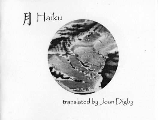 Tina Seligman Moon Haiku poetry booklet on archival paper