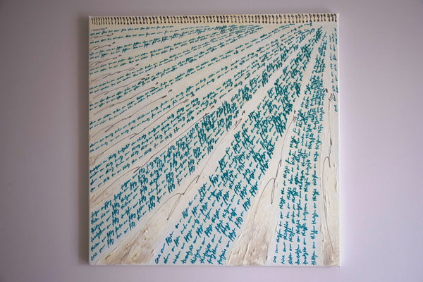 The Field of Printmaking