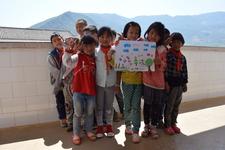 Tongji Philip Qian Second Grade