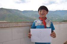 Tongji Philip Qian Fifth Grade