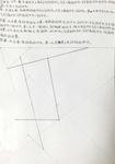 Tongji Philip Qian Seventh Grade