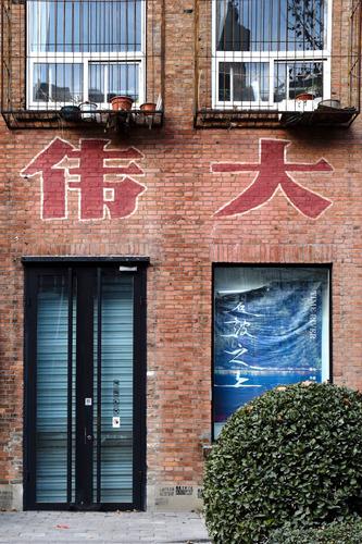 Tongji Philip Qian recent works Photography