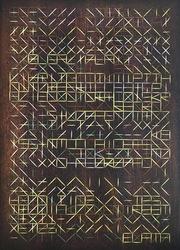 Tongji Philip Qian Miscellaneous Woodblock print (reduction)